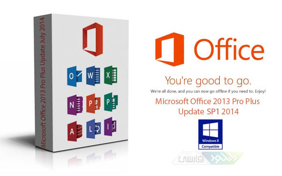 - Upgrade office 2013 home and business to professional ...