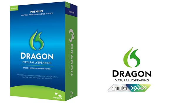 an introduction to the analysis of dragon naturally speaking system Naturallyspeaking system requirements risk management, cost benefit analysis as an accommodation dragon naturallyspeaking professional enables individuals to accomplish substantial to complete elimination of keyboard and mouse usage to when using microsoft windows.